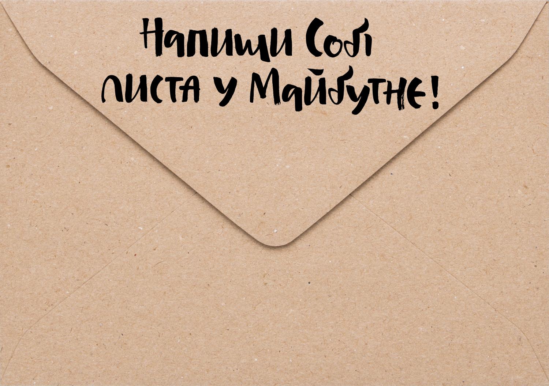 sendmail-background-element-4